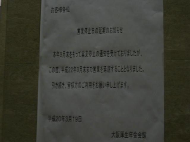 08-11.9-2.JPG
