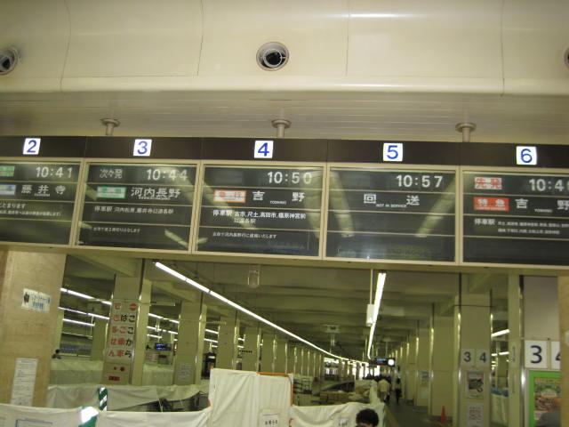 08-aki-yoshino1.JPG