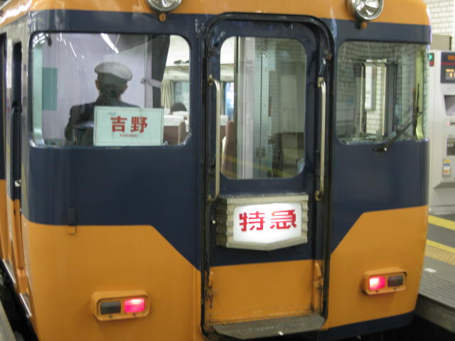 08-aki-yoshino2.JPG