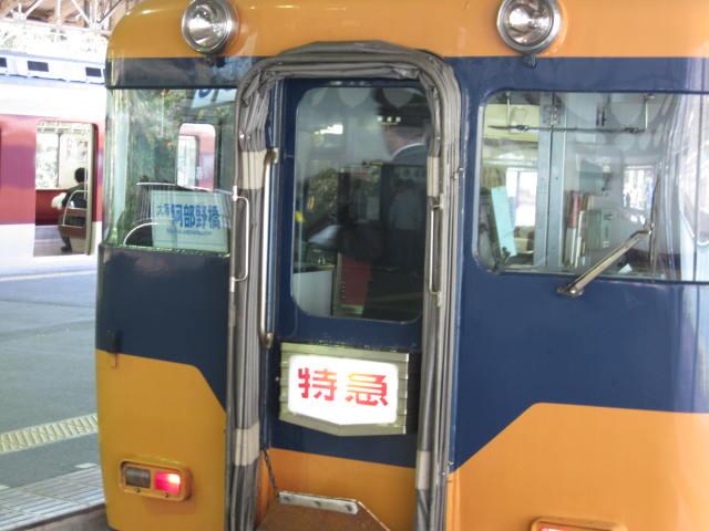 08-aki-yoshino3.JPG