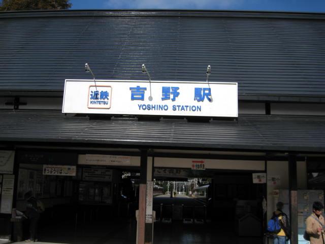 08-aki-yoshino5.JPG