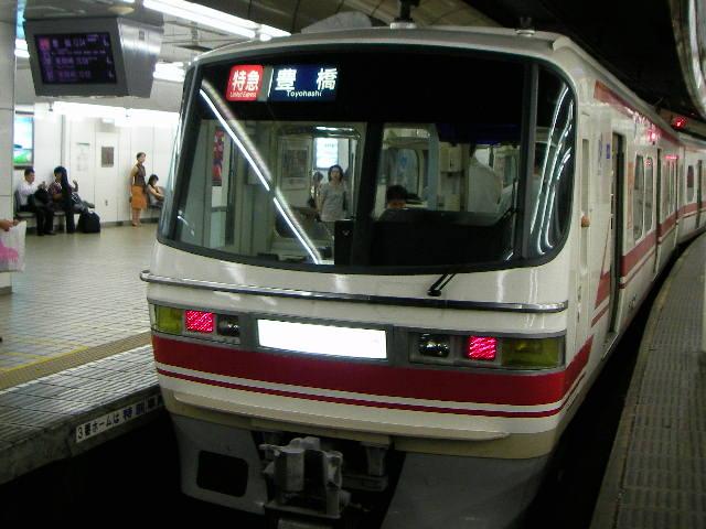 08-nagoya-.higa25.JPG