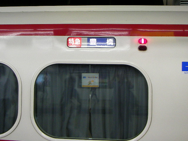 08-nagoya-.higa26.JPG