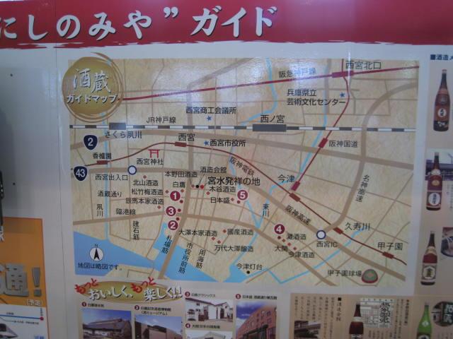08-nishi-rune21.JPG