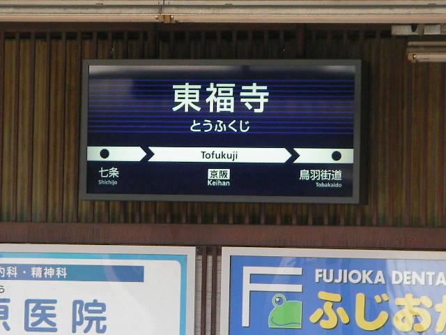 08-tko-kanko76.JPG