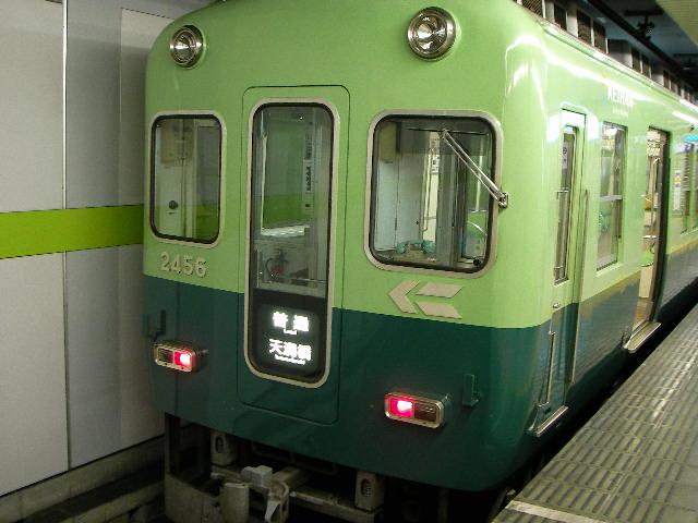08-tko-kanko79.JPG