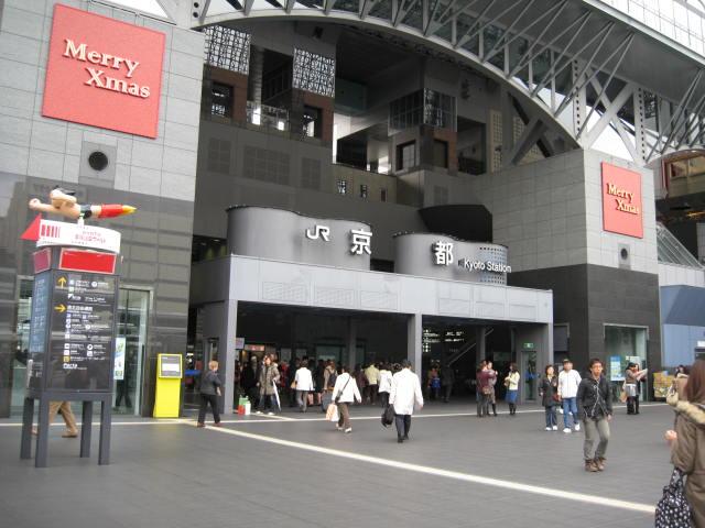 09-kyoto-koyo-1.JPG