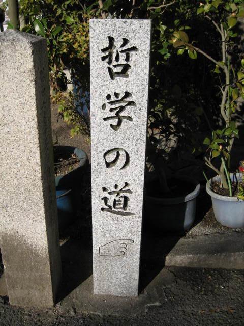 09-kyoto-koyo-299.JPG