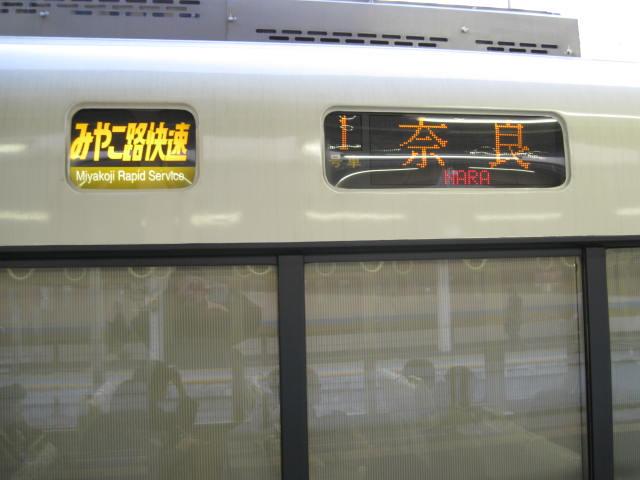 09-kyoto-koyo-310.JPG