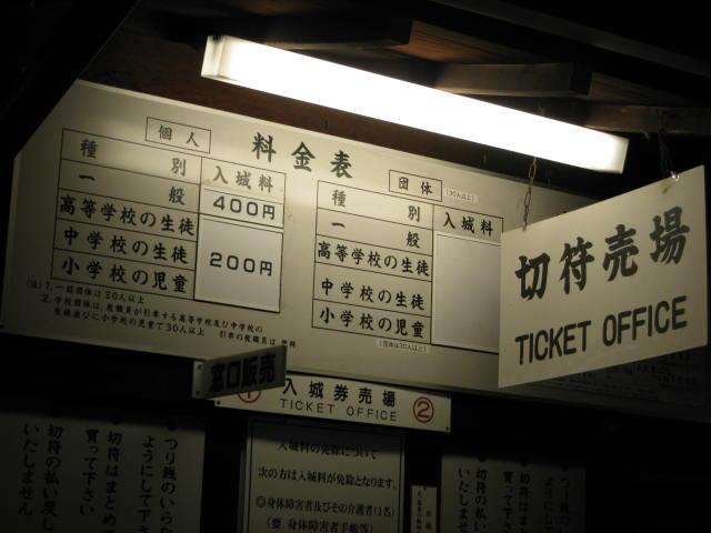 09-sp-kyoto263.JPG