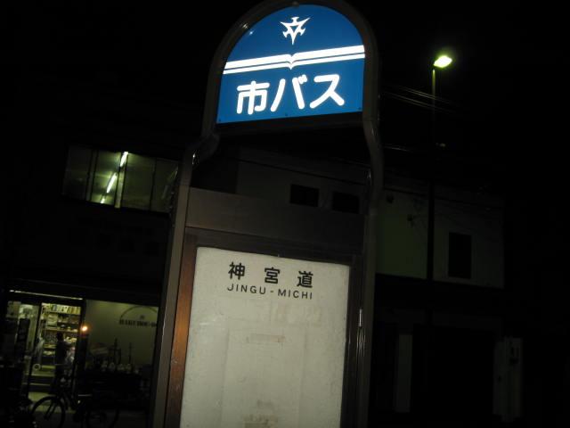 09-sp-kyoto64.JPG