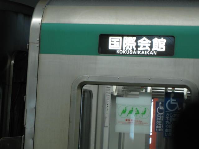 09-sp-kyoto72.JPG