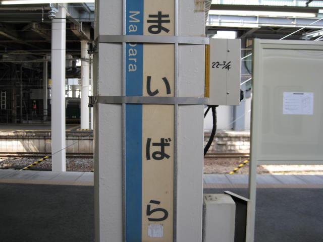 09-sp-nagoya1.JPG