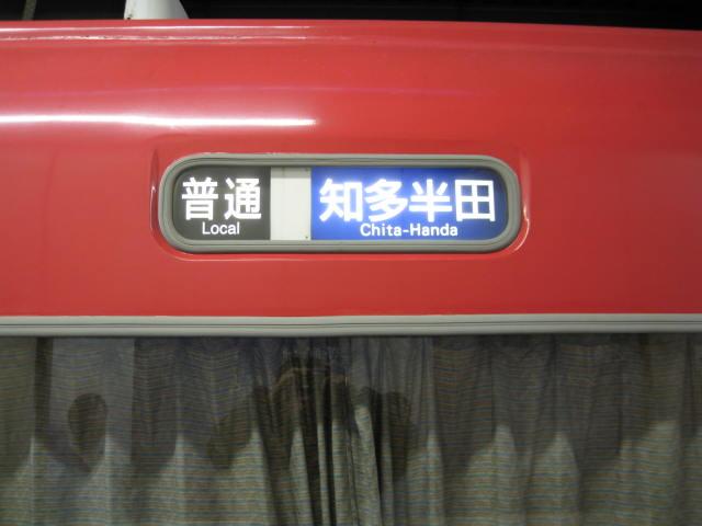 09-sp-nagoya12.JPG
