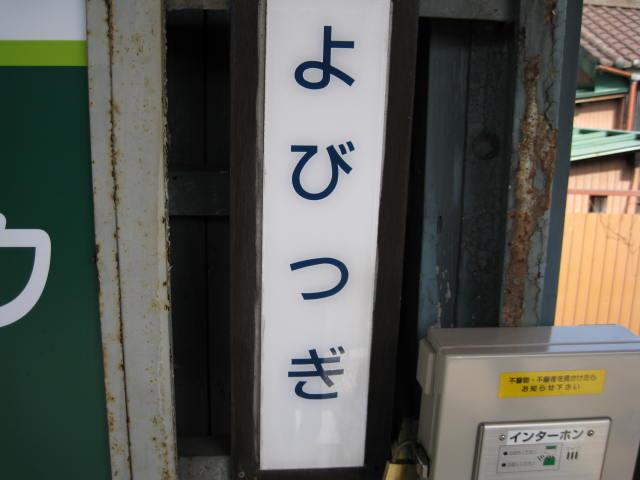 09-sp-nagoya18.JPG
