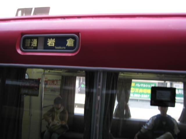 09-sp-nagoya19.JPG