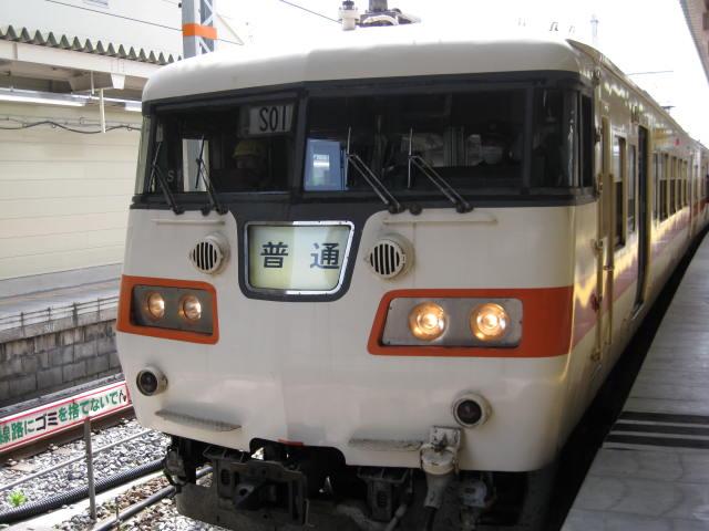 09-sp-nagoya2.JPG