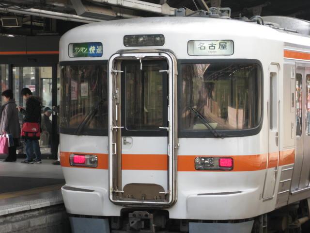 09-sp-nagoya22.JPG