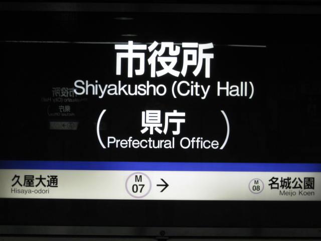 09-sp-nagoya25.JPG