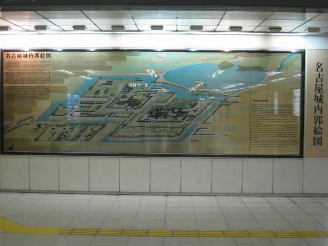 09-sp-nagoya26.JPG