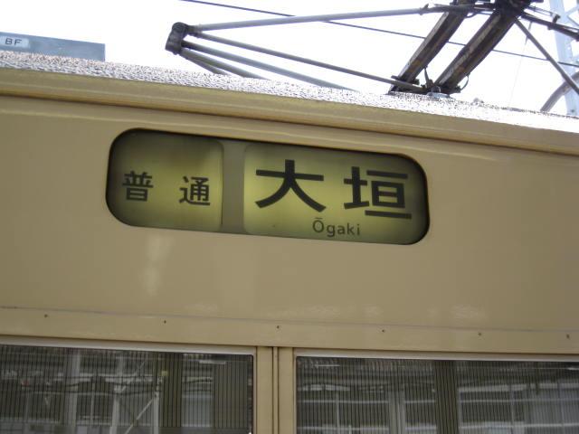 09-sp-nagoya3.JPG