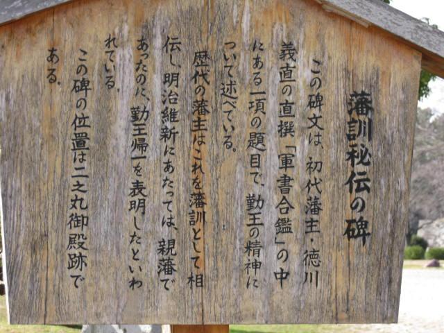 09-sp-nagoya37.JPG