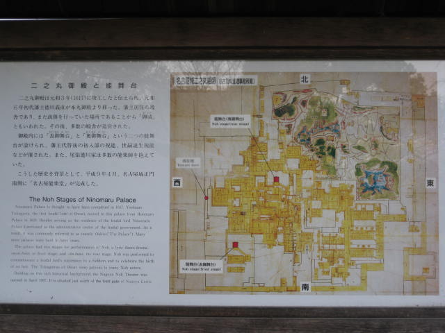 09-sp-nagoya38.JPG