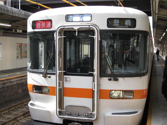09-sp-nagoya4.JPG
