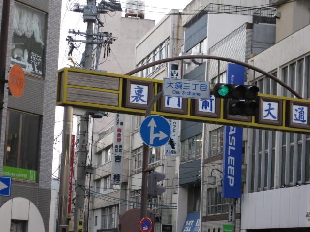 09-sp-nagoya59.JPG