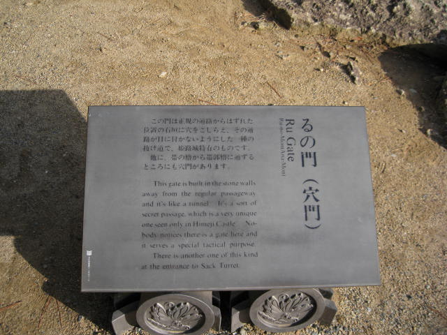 09-sp-okaban-rep73.JPG