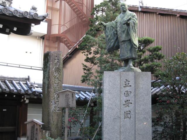 09-winter-kyoto11.JPG