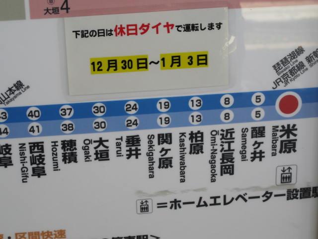 09-winter-nagoya1.JPG