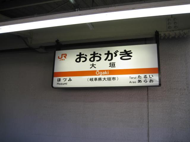 09-winter-nagoya5.JPG
