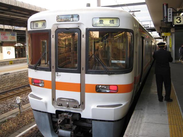 09-winter-nagoya8.JPG
