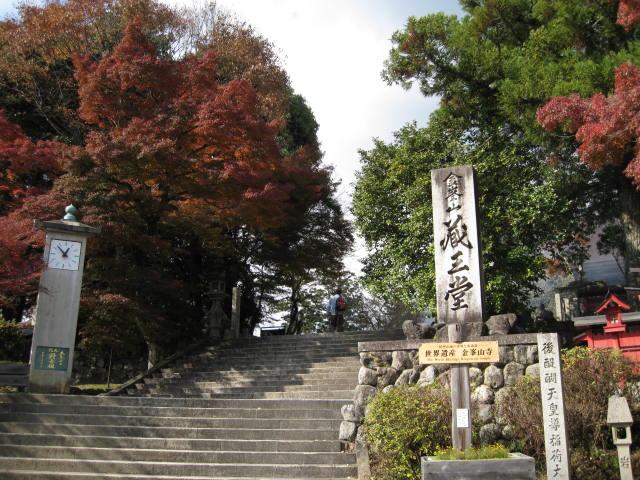 09-yoshino-koyo-28.JPG