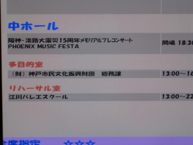 09.7-17.2.JPG