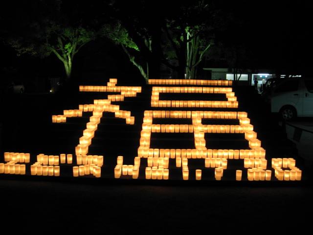 09.nishi-mantoro9.JPG