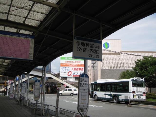 09.oise-mairi10.JPG