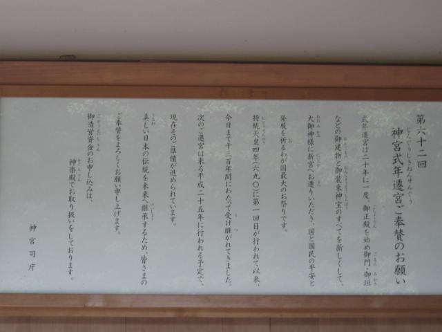 09.oise-mairi19.JPG