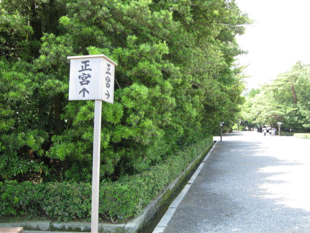09.oise-mairi46.JPG