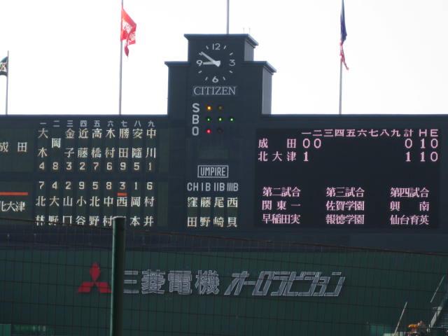 10-8.17-4.JPG