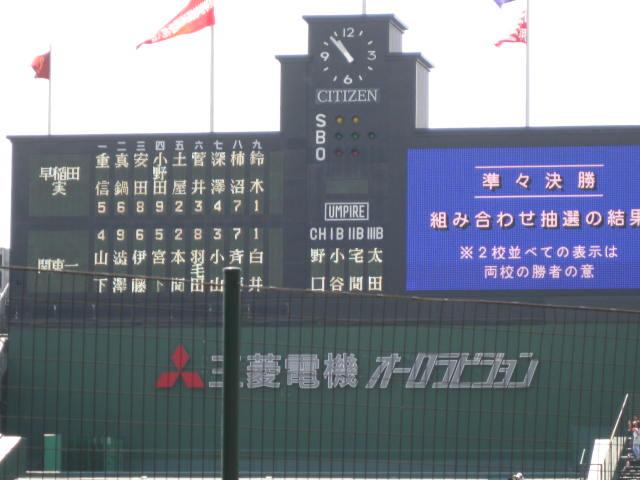 10-8.17-5.JPG