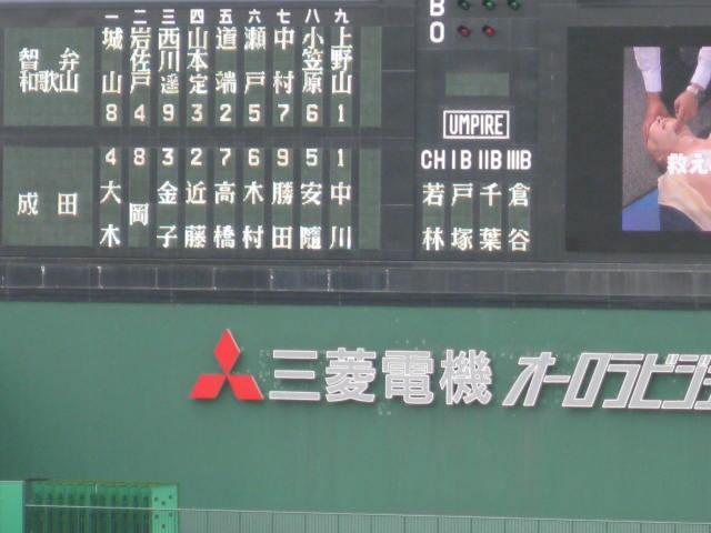 10-8.7-2.JPG