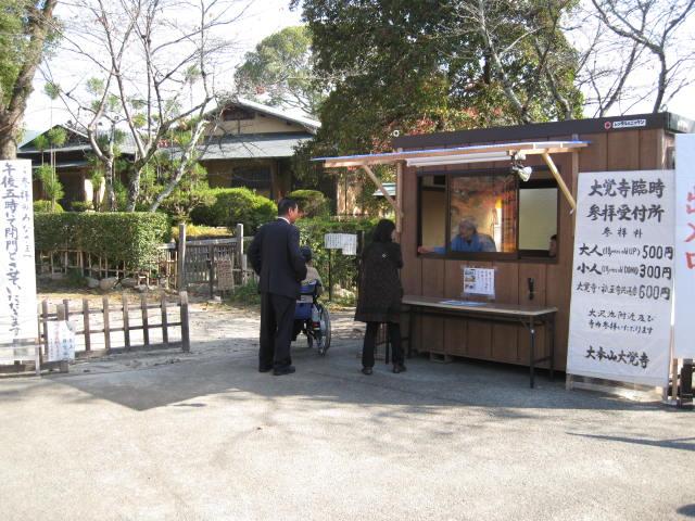 10-koyo-kyoto25.JPG