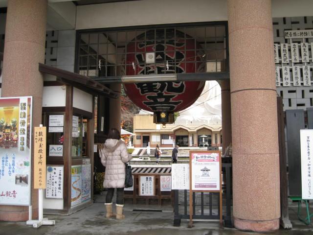 10-koyo-kyoto580.JPG