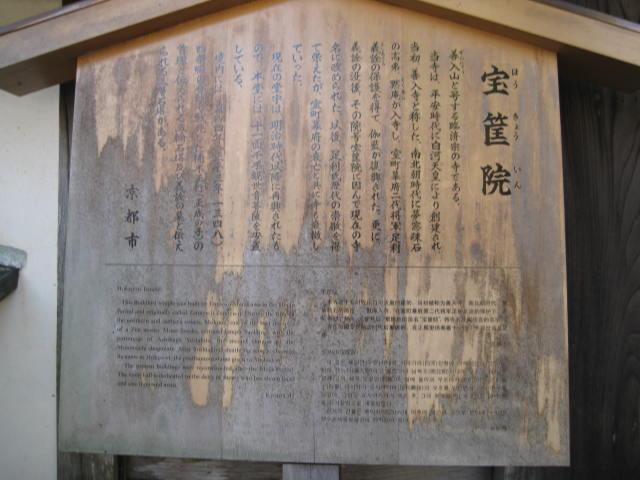 10-koyo-kyoto64.JPG