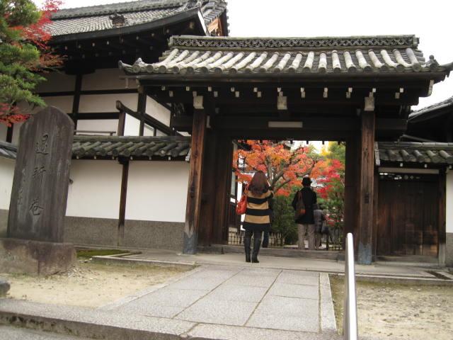 10-koyo-kyoto644.JPG