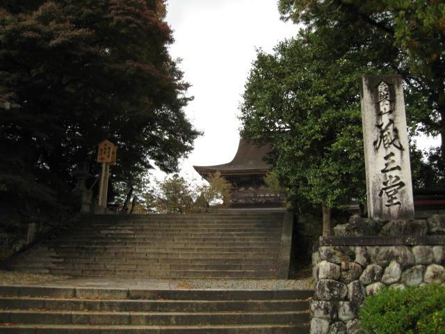10-koyo-yoshino35.JPG