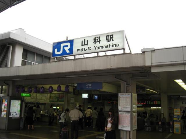 10-sp-kyoto-101.JPG