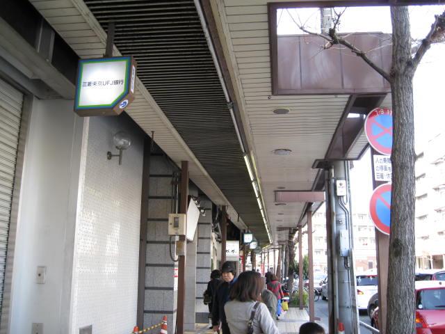 10-sp-kyoto-471.JPG